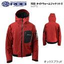 RBB タイドウォームジャケット2 No.8772 オックスブラッドM〜LL