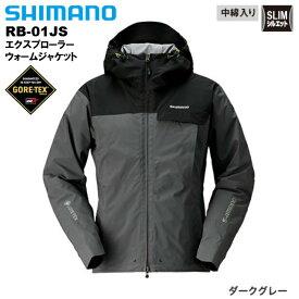 シマノ/SHIMANO RB-01JS GORE-TEX エクスプローラーウォームジャケット ダークグレー S〜XL
