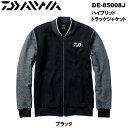 ダイワ/DAIWA DE-85008J ハイブリッドトラックジャケット ブラック M〜3XL