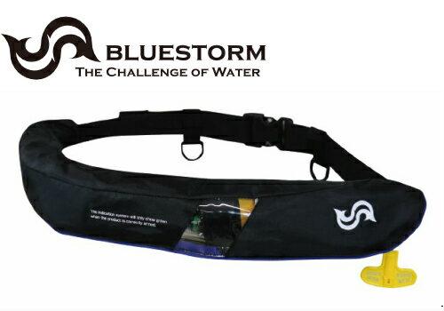 BLUESTORM 膨脹式 ライフジャケット 腰巻式 BSJ-5520RS (国土交通省型式承認品・TYPE-A) ウエストタイプ ブラック