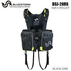 BLUESTORM BSJ-28RS AQUA BULLET ブラックライム 固型式ライフジャケット エントリールアーフィッシングモデル (国土交通省型式承認品・TYPE-F) ブルーストーム アクアバレット