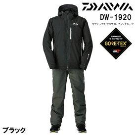 ダイワ/DAIWA DW-1920 ブラック M〜XL ゴアテックス プロダクト ウィンタースーツ