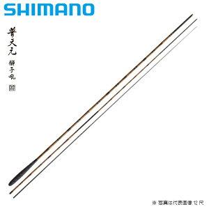 シマノ/SHIMANO 普天元 獅子吼 21尺ふてんげん ししく