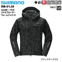 シマノ/SHIMANO RB-01JS ブラックダックカモ S〜XL GORE-TEX エクスプローラーウォームジャケット 【中綿入り ゴアテ…