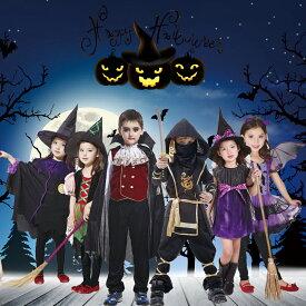 【あす楽対応&送料無料 ハロウィン限定】忍者 魔女 紫色蝙蝠 吸血鬼 むらさきスカート 仮装 女の子 可愛い 子供用 男の子 キッズ パーティー 衣装 コスチューム 上下セット