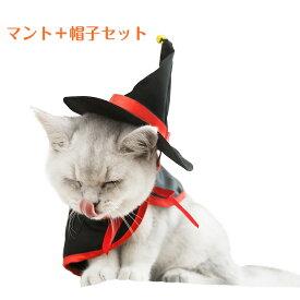 【あす楽対応&送料無料 】 猫服 犬服 マント 帽子セット赤 コスプレ 可愛い かわいい 変身服 出掛け 写真 撮影道具 マント帽子セット(赤) 180ペット