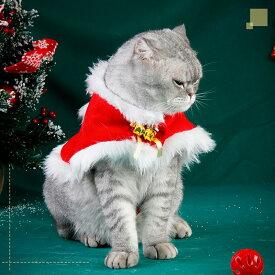 【新年限定商品&送料無料 】猫犬服 可愛いマント プレゼント猫服 犬服 コスプレ 可愛い かわいい 変身服 出掛け 写真 撮影道具