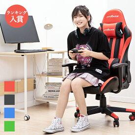 【送料無料★品質保証】ゲーミングチェア パソコンチェア ゲーム用チェア 180度リクライニング 腰痛対策 ハイバック 耐荷重100kg レザーオフィスys00500
