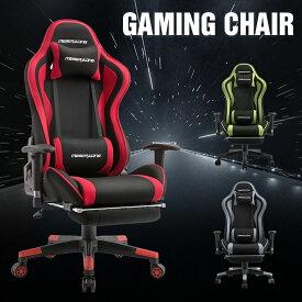 【発送無料】ゲーミングチェア オットマン付き 通気性抜群 gaming chair ゲーム用チェア 175度リクライニング ハイバックチェア 耐荷重120kg 腰痛対策 オフィス 布地142