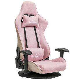 【新品発売P10倍 送料無料】IODOOSファブリックゲーミング座椅子 ゲーミングチェア 座椅子 オフィスチェア ゲーム座椅子 175°リクライニング 耐荷重100KG 腰痛対策 おしゃれオフィスチェア 2021シリーズ PP0261