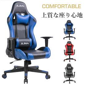 ゲーミングチェア パソコンチェア ゲーム用チェア 180度リクライニング 腰痛対策 ハイバック 耐荷重100kg レザーオフィス HH-5802