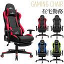 【3000円OFF時間限定】IODOOS ゲーミングチェア オットマン付き gaming chair オフィスチェア ゲーム用チェア 180度リ…