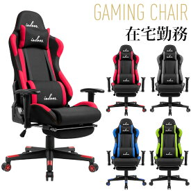 【3000円OFF時間限定】IODOOS ゲーミングチェア オットマン付き gaming chair オフィスチェア ゲーム用チェア 180度リクライニング 腰痛対策 通気性抜群 耐荷重120kg 布製 01A