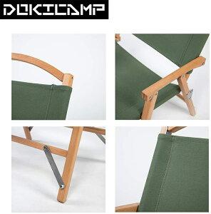 クラシックチェア 木製 × コットン コンパクト収納 収納バッグ付 耐荷重100kg アウトドア キャンプ 折りたたみ椅子 キャンプチェア アウトドアウッドチェア (V1-アーミーグリーン-ブナ)