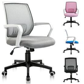 【送料無料】オフィスチェア デスクチェア メッシュチェア メッシュ パソコンチェア 在宅勤務 在宅ワーク 学習椅子 PCチェア 椅子 OAチェア リモートワーク 勉強 腰痛 キャスター 事務用 360度回転 231