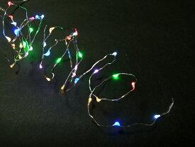 40球 七色ミックス 無点滅室内ジュエリー電池タイプLEDライト /LED七色ミックス /無点滅  (コロナ産業)