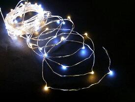100球 白・電球色 無点滅室内ジュエリーLEDイルミネーションライト/LED白・電球色 /無点滅  (コロナ産業)
