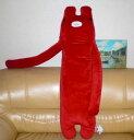 フモフモさんLL まもも(赤くま)  抱き枕