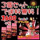 【3個セットで送料無料】¥1100(税別)X3個★ドリームキャンドル デラックス 曲はハッピーバースデートゥユー
