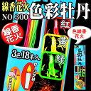 【線香花火】  色彩牡丹(いろどりぼたん)(3色x6本) 中国製