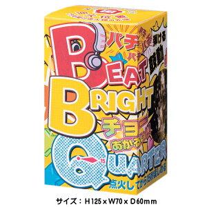 【噴出花火】BBQ NO.300