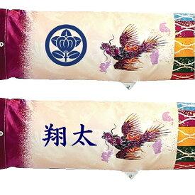 吉兆専用家紋・花個紋・名前入れ代金鯉のぼり 鯉幟