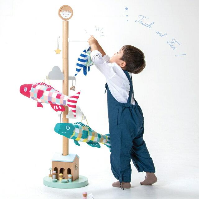 Pucaプーカの木セット(室内こいのぼり)(徳永鯉)鯉のぼり 室内 おしゃれ(木 こいのぼり)