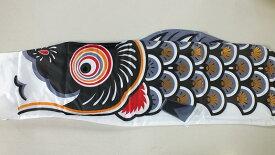 単品鯉のぼり 昇寿鯉 6m鯉のぼり 鯉幟