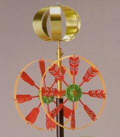 ベランダこいのぼり用矢車(プラスチック)スカイリー矢車 回転球セット(樹脂製)鯉のぼり 鯉幟