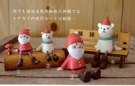 DECOLEクリスマス まったりマスコット リラックス(S)