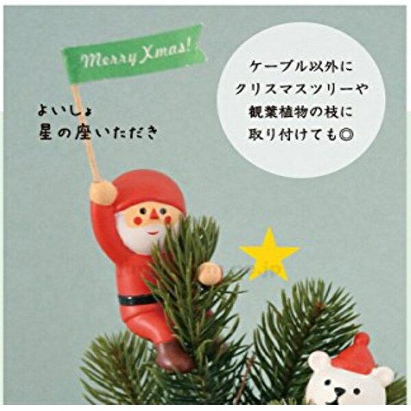 DECOLEクリスマス クライミングマスコット サンタ