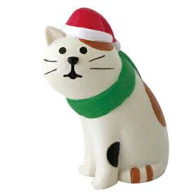 DECOLEクリスマスの三毛猫