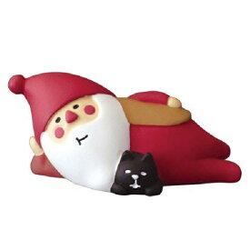 DECOLE冬太りサンタ  猫とゴロ寝