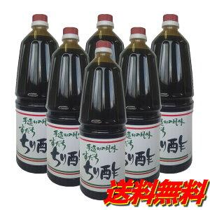 ポン酢 すだち ちり酢 1.8L × 6本 送料無料 大容量 お買い得 業務用