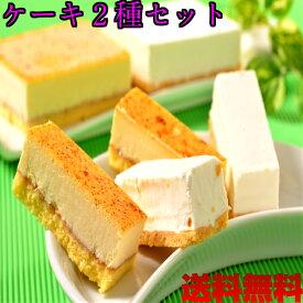 江戸屋 乳蔵 北海道 ケーキ 詰め合わせ セット 送料無料 スイーツ ギフト レア チーズ ケーキ 焼き プリン ケーキ