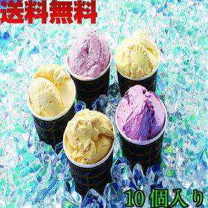 銀座千疋屋 銀座 プレミアム アイス クリーム 詰め合わせ ギフト セット 10個入り 送料無料 スイーツ フルーツ