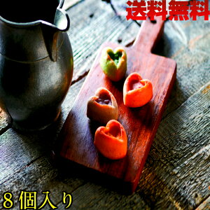 パティスリー ポタジエ 国産 野菜 ココロ ハート形 フィナンシェ 詰め合わせ ギフト セット 8個入り 送料無料 スイーツ