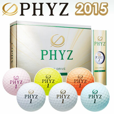 BRIDGESTONE GOLF [ブリヂストン ゴルフ] 2015年 NEW PHYZ ゴルフボール (1ダース:12球)