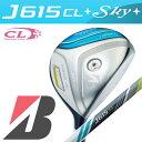 BRIDGESTONE GOLF [ブリヂストン ゴルフ] J615 CL SKY レディース フェアウェイウッド J15-31W カーボンシャフト ★楽天スー...