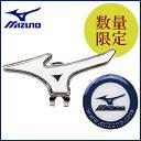 MIZUNO[ミズノ] グローバルシリーズ マグネットマーカー(キャップ用/5LJD161000)