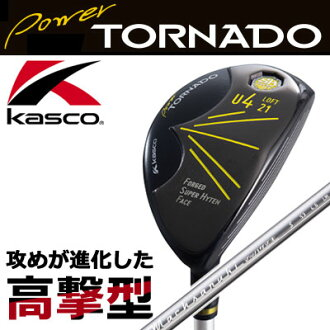 Kasco(캐스코) POWER TORNADO 8 유틸리티 Machsanuki 카본 샤프트