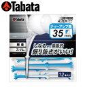 TABATA [タバタ]アクションティー35 GV-1411 PWBL 35
