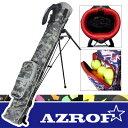 【週末限定セール】 AZROF [アズロフ] セルフスタンドバッグ AZ-SSC01 DCGR 【デジカモグレー】
