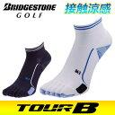 BRIDGESTONE GOLF [ブリヂストン ゴルフ] TOUR B 3Dソックスベーシック 5本指タイプ for サマー SOSG72