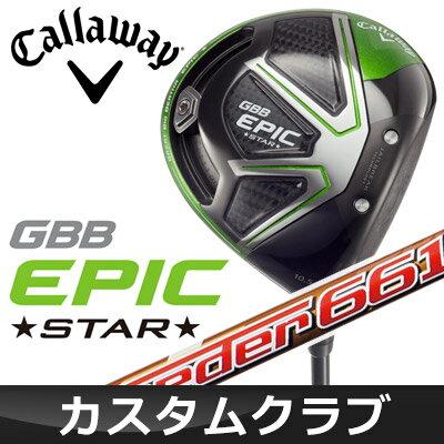 【メーカーカスタム】 Callaway [キャロウェイ] GBB EPIC STAR ドライバー Speeder Evolution II カーボンシャフト [日本正規品]