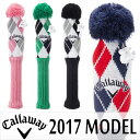 Callaway [キャロウェイ] Knit [ニット] フェアウェイウッド用 ヘッドカバー 17 JM
