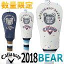 Callaway [キャロウェイ] BEAR [ベア] フェアウェイウッド ヘッドカバー SP SS 18 JM ★楽天スーパーSALE★