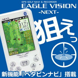EAGLE VISION [イーグルビジョン] NEXT EV-732