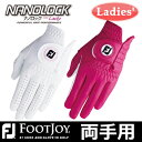 FOOTJOY [フットジョイ] NANOLOCK for Lady [ナノロック フォー レディ] レディースグローブ 【両手用】 FGNL7PR
