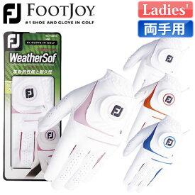 FOOTJOY [フットジョイ] WeatherSof [ウェザーソフ] レディース グローブ 【両手用】 FGWF8PR